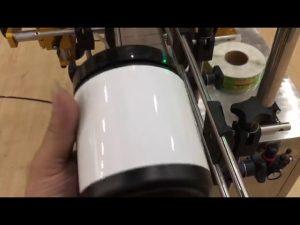Pet Glas Glas Aluminiumdose und Flaschenaufkleber Etikettiermaschine
