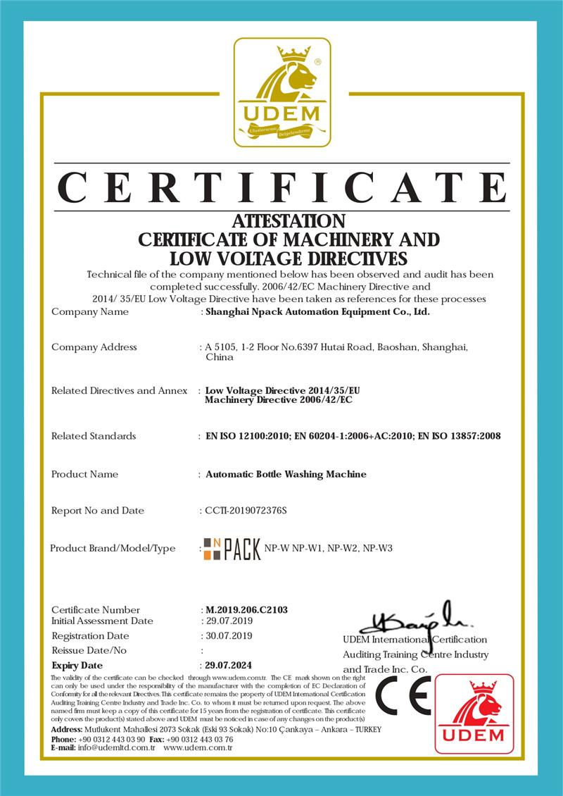 CE-Zertifikat der automatischen Flaschenwaschmaschine