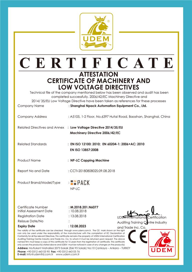 CE-Zertifikat der Verschließmaschine