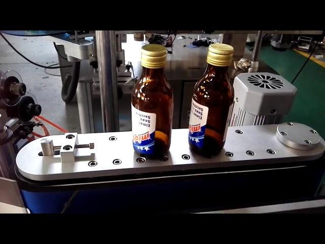 Selbstklebende Aufkleber automatische runde Flaschenetikettiermaschine