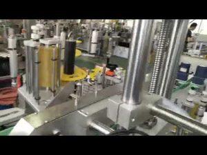 automatische selbstklebende Aufkleberetikettiermaschine aus Kunststoff und Glas